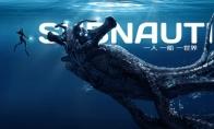 深海迷航检疫执法平台怎么关闭-单机问答