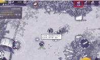 《阿瑞斯病毒》蘑菇获得方法及作用-手游攻略