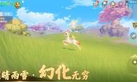 《梦幻西游3D》手游首次测试宣传视频-手游攻略