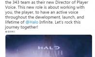 """343工作室为《光环:无限》雇用""""玩家呼声总监""""一职-资讯新闻"""
