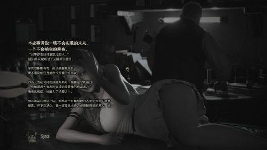 《生化危机2重制版》幽灵生还者DLC浣熊位置及大逃亡任务指南 装饰解锁条件说明-单机攻略
