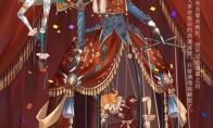《螺旋圆舞曲》马戏团之夜主题套装提线木偶怎麽样
