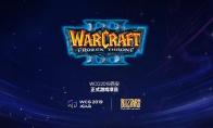 《魔兽争霸3:冰封王座》回归WCG2019 今年7月打响总决赛-资讯新闻