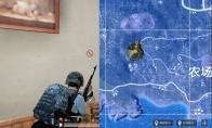 《绝地求生:刺激战场》绝地海岛地图刷圈规律