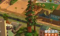 美化城市 《模拟城市:我是市长》植树节专属建筑今日推出