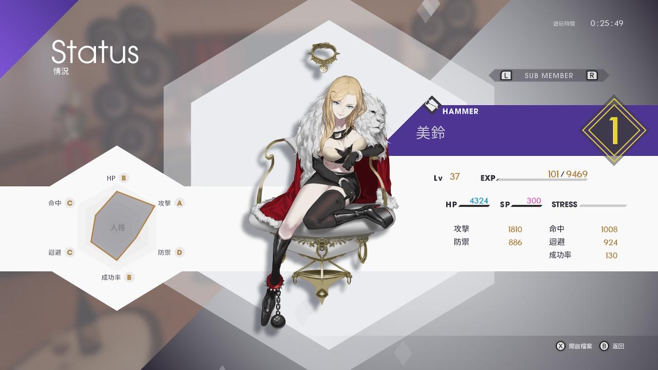 学园RPG《卡里古拉:过量》Nintendo Switch?繁体中文版今日发售