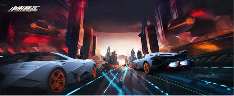 《小米赛车》今日迎来更新:新车新赛道新关卡引爆竞速体验