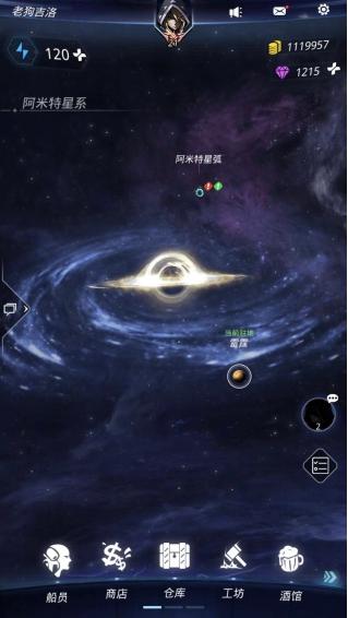 获苹果TapTap双重推荐,《跨越星弧》凭什么被亲睐