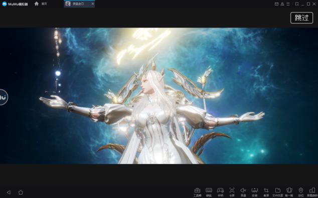 为信仰而战!网易MuMu模拟器×《天空之门》电脑版同步上线