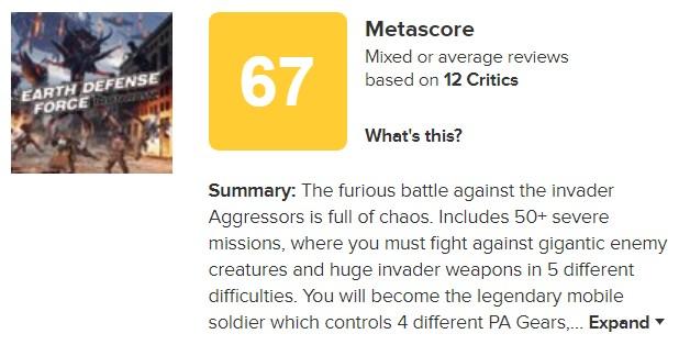 打怪爽创新多 《地球防卫军:铁雨》IGN 7.2分