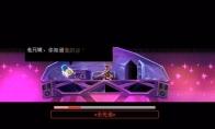 """《武士零》隐藏boss触发视频攻略-单机视频"""" title="""