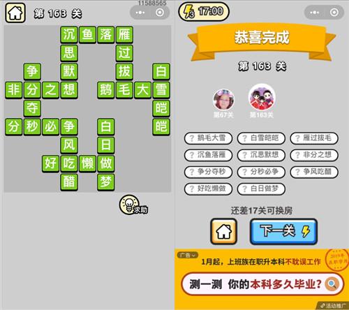 xiaohei游戏网