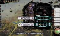 《全面战争:三国》金系武将技能树视频详解