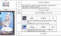 《东方梦符祭》梅露兰・普莉兹姆利巴属性图鉴介绍