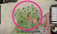 《全面战争:三国》战略十大隐藏细节盘点-单机视频