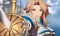 《碧蓝幻想Versus》中文版确认同期发售 公布新中文宣传片