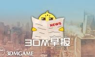 3DM早报|无主之地3试玩视频 美国总统指责电子游戏