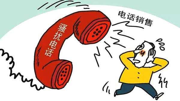 1人1天得骚扰2000人!记者暗访骚扰电话源头企业