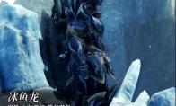 《怪物猎人:世界》冰原dlc大师等级防具-冰鱼龙男装视频分享