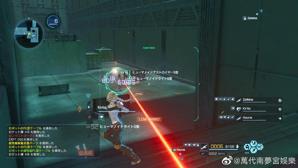 《刀剑神域:夺命凶弹 完全版》正式登陆Switch平台 支持中文