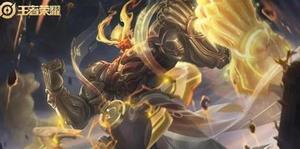 《王者荣耀》:新英雄盘古4个技能3个控制,未来团战中的王者
