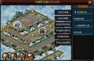 《魔域口袋版》军团战地图详细介绍