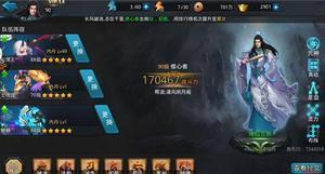 《乱斗西游2》81篝火阵容搭配以及操作手法详解