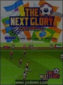 THE NEXT GLORY足球