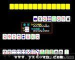 T.T 麻将 (Mahjong)