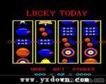 幸运日 (Lucky Today)