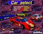 超级GT24小时赛  (Super GT 24h) 日版 Model 2B