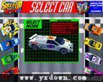 极速赛车 (Speed Up)