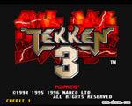 铁拳3-Tekken3 MAME街机游戏