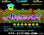 阿拉伯 (Arabian)