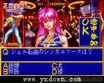 拳皇问答 (Quiz King of Fighters) - NeoGeo街机