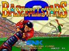 棒球明星二代 - Baseball Stars II