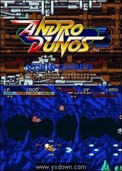 ANDRO DUNOS 战机