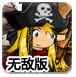 幻想大战4正式无敌版-冒险小游戏