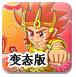 炎龙传说3炽凤变态版-冒险小游戏