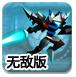 光剑战士无敌大剑版-冒险小游戏