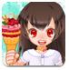 可爱艾比的甜甜冰激凌