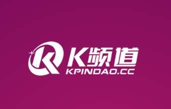 k频道永久福利版app汇总