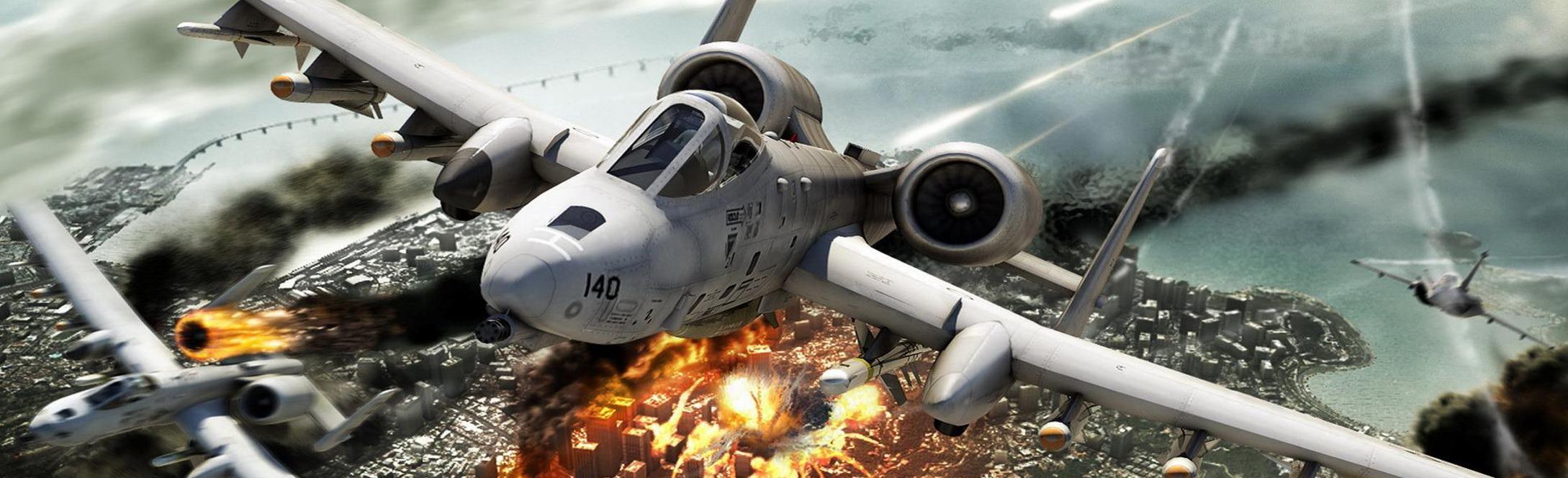 空战单机游戏