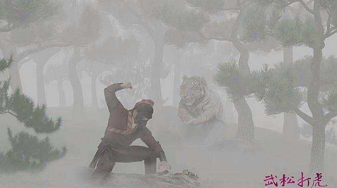 雾霾游戏下载