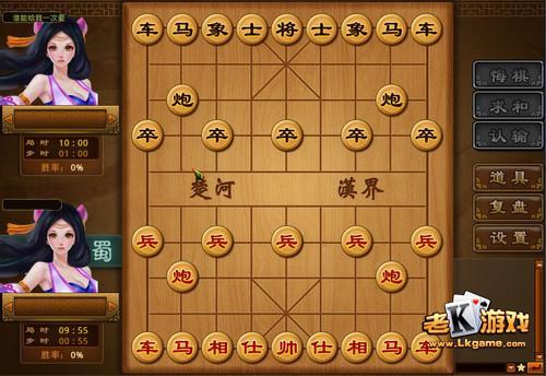 象棋游戏下载