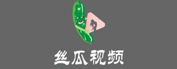 香蕉视频下载丝瓜最新版