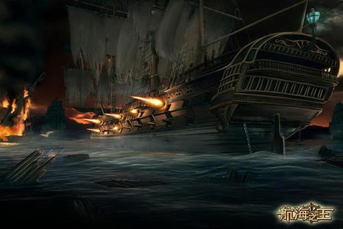 航海类游戏下载