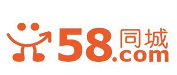 58同城招聘软件大全