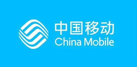 中国移动网上营业厅app下载