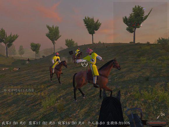 骑马与砍杀明末风云终结版